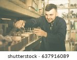 young russian worker checking... | Shutterstock . vector #637916089