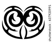 tribal tattoo art designs.... | Shutterstock .eps vector #637920991