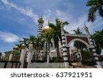 kuala kangsar malaysia   30th... | Shutterstock . vector #637921951