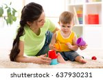 cute mother and child boy... | Shutterstock . vector #637930231
