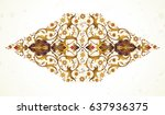 vector vintage decor  ornate... | Shutterstock .eps vector #637936375