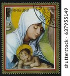 Small photo of RUSSIA KALININGRAD, 15 APRIL 2017: stamp printed by Paraguay, shows Painting Flight into Egypt by Albrecht Durer, circa 1983
