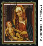 Small photo of RUSSIA KALININGRAD, 15 APRIL 2017: stamp printed by Paraguay, shows Painting Virgin Before the Archway by Albrecht Durer, circa 1979