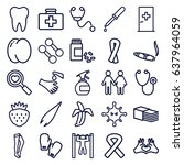 health icons set. set of 25... | Shutterstock .eps vector #637964059