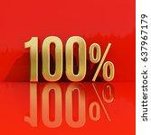 3d render  sale banner or...   Shutterstock . vector #637967179