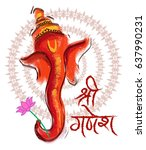lord ganesha painting style | Shutterstock .eps vector #637990231