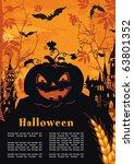 halloween terrible vector... | Shutterstock .eps vector #63801352