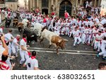 Pamplona  Spain   July 7  2015...