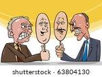 art of diplomacy | Shutterstock .eps vector #63804130