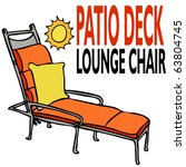 An Image Of A Patio Deck Loung...