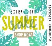 summer sale flyer  poster.... | Shutterstock .eps vector #638083051