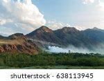 bartogai dam on a mountain... | Shutterstock . vector #638113945