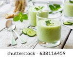 cold cucumber soup with avocado ... | Shutterstock . vector #638116459