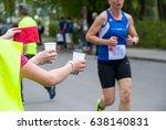 voluntary assistants are... | Shutterstock . vector #638140831