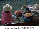 hat selling on traditional...   Shutterstock . vector #63815272