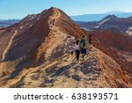 focus on backpackers   tourists ... | Shutterstock . vector #638193571