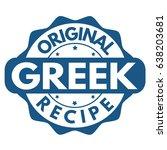 original greek recipe sign or... | Shutterstock .eps vector #638203681