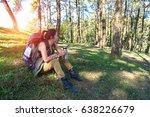 hiker women resting drinking... | Shutterstock . vector #638226679