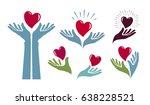 charity  health logo. medicine  ... | Shutterstock .eps vector #638228521