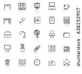 workspace line icons with... | Shutterstock .eps vector #638253907