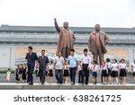 pyongyang  north korea   august ... | Shutterstock . vector #638261725