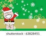 pig cartoon xmas background in...   Shutterstock .eps vector #63828451