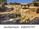 Small photo of Jesus Baptism Site John Baptist Bethany Beyond Jordan. Actual baptism site of Jesus. Jordan River Moved and Ruins are of Byzantine Churches. Rediscovered late 1990s and early 2000.