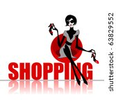 vector elegant shopping woman | Shutterstock .eps vector #63829552