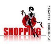 Vector Elegant Shopping Woman
