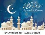 vector illustration of ramadan... | Shutterstock .eps vector #638334805