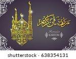 ramadan kareem greeting card... | Shutterstock .eps vector #638354131
