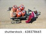 amravati  maharashtra  india ...   Shutterstock . vector #638378665