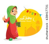 happy young muslim girl holding ... | Shutterstock .eps vector #638417731