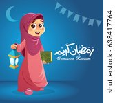 young happy muslim girl holding ... | Shutterstock .eps vector #638417764