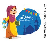 happy young muslim girl holding ... | Shutterstock .eps vector #638417779