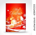 christmas greeting card with... | Shutterstock .eps vector #63845233