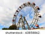 Wiener Riesenrad In Prater  ...