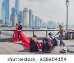shanghai  china   nov 4  2016 ... | Shutterstock . vector #638604154
