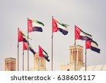 seven united arab emirates... | Shutterstock . vector #638605117