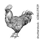 realistic rooster or cock hand... | Shutterstock . vector #638615929