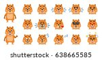 set of cartoon hamster... | Shutterstock .eps vector #638665585