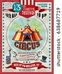 travel circus carnival festival ... | Shutterstock .eps vector #638687719