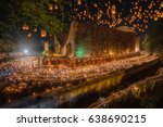 light waving of candle rite... | Shutterstock . vector #638690215