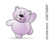 cartoon bear cheering with...   Shutterstock .eps vector #638726869