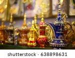 arabian coffee mug  arabic jug  ... | Shutterstock . vector #638898631