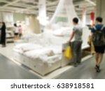 abstract blur beautiful luxury... | Shutterstock . vector #638918581