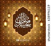 happy eid  eid mubarak  vector...   Shutterstock .eps vector #638996119