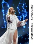 Small photo of KYIV, UKRAINE - MAY 12, 2017: Kasia Mos the representative of Bulgaria at ESC (EUROVISION) acts on the main stage during Grand Final Dress Rehearsal 1