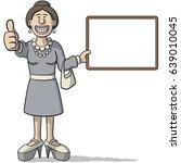 woman with a signboard | Shutterstock .eps vector #639010045