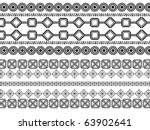 detail henna art inspired... | Shutterstock .eps vector #63902641